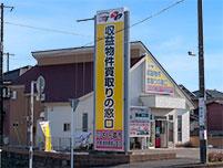 さくら都市オーナーズ3 木更津請西第2支店(レディース店)