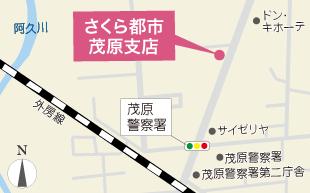 千葉県市原市を中心とした 不動産 買取 さくら都市 茂原支店の地図 不動産情報