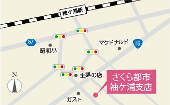 千葉県袖ケ浦市を中心とした 不動産 買取 さくら都市 袖ケ浦支店の地図 不動産情報